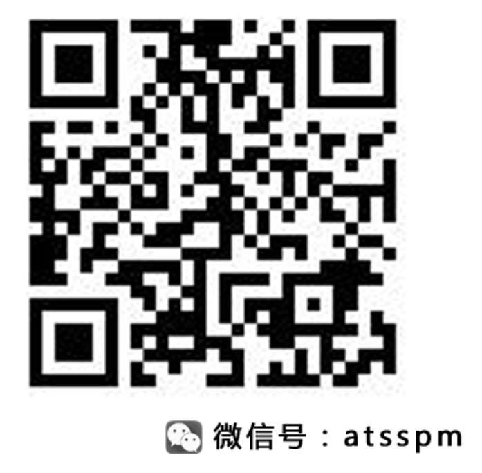 微信图片_20190826151407.png
