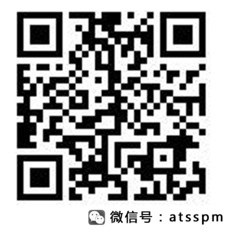 微信图片_20190826122450.png